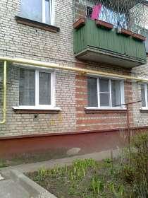 Продаю 2 к. кв. в Серпухове, ул. Российская 28, в Серпухове