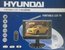 переносной телевизор Hyundai h-lcd704, в Ульяновске