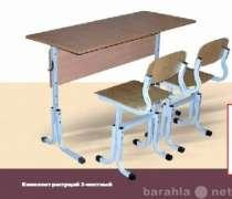 Стол учебный 2-местный  регулируемый по, в Краснодаре