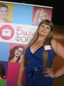 Татьяна, 46 лет, хочет найти новых друзей по компании AVON, в г.Симферополь