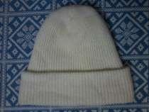 Дёшево продам белую тёплую зимнюю шапку. Состояние хорошее, в г.Кривой Рог