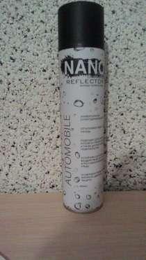 Нано рефлектор, в Коломне