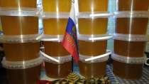 Мёд пчелиный Местный для жителей Кургана и пригорода 1,5 кг, в Кургане