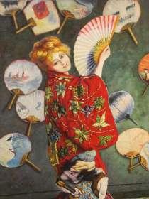 Картина (репродукция) Клода Моне-Японка, в г.Минск