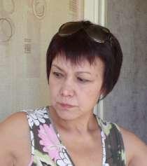 Страхование, в г.Усть-Каменогорск