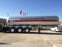 Полуприцеп-цистерна газовоз DOGAN YILDIZ 38 м3, в Тюмени