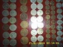 монеты ссср, в Калининграде