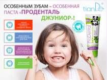 """ЗУБНАЯ ПАСТА """"ПРОДЕНТАЛЬ ДЖУНИОР"""", в Екатеринбурге"""