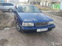 Продаю авто, в Астрахани