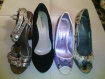 Продаю обувь, в Люберцы