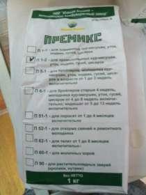Премикс для промышленных кур-несушек, уток, индеек П 1-2, в Липецке