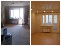 Ремонт квартир в г. Саратове, в Саратове