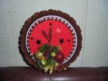 Часики в подарок на новый год, в г.Можайск