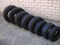 Предлагаем шины для спецтехники, в Тамбове