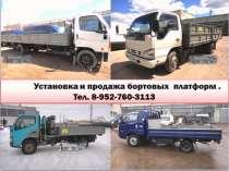 Купить бортовую платформу на Газель, Next, лдай, ГАЗон, КАМАЗ., в Нижнем Новгороде