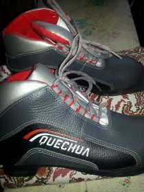 Продам НОВЫЕ ботинки для беговых лыж Classic 20 NN75 QUECHUA, в Екатеринбурге