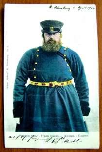 Редкая открытка «Кучер, почта С – Петербург»1904 год, в Москве