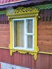Резные наличники на окна, в г.Минск