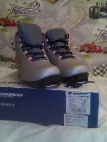 Лыжные ботинки, в Клине