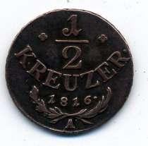 Австро-Венгрия 1/2 крейцера 1816 А в качестве, в Москве