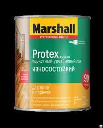 Лаки тм Маршалл (Marshall) со склада, в г.Симферополь