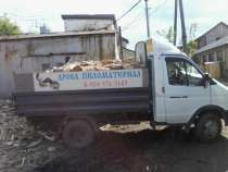 Горбыль на дрова, в Кемерове