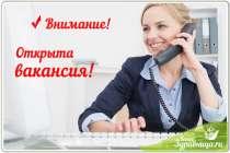 Подработка онлайн для всех желающих!, в Новосибирске