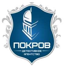 Частный детектив, в Калининграде