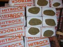 Утеплитель базальтовый Hitrock Лайт 35, в Коломне