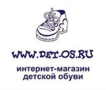 Детская обувь Котофей, Зебра, Антилопа,, в Петрозаводске