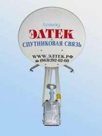Двусторонний спутниковый И-нет - Ka Sat, в Ростове-на-Дону