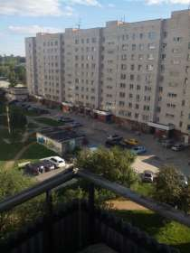 Сдам на долгий срок, в Новосибирске