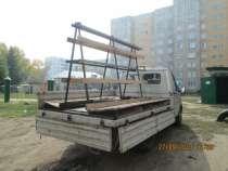 Грузоперевозки, в Обнинске