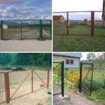 Ворота и калитки садовые, в Липецке