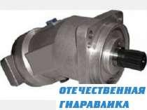 Гидромотор для спецтехники, в Красноярске