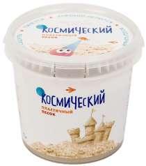 Космический песок 0.5 кг, в г.Минск