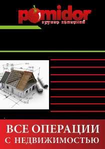Акт обследования и техническое описание объектов, в г.Солнечногорск