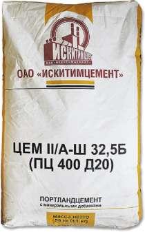 Продаем цемент 400-Д20, в Искитиме