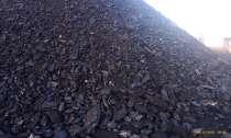 Продажа каменного угля. Вагонные поставки по Украине, в г.Доброполье