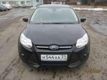 автомобиль Ford Focus, в Белгороде