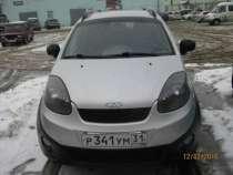автомобиль Chery Indis, в Белгороде