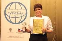 Ирина, 58 лет, хочет пообщаться, в Москве