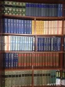 Книги, в Тольятти