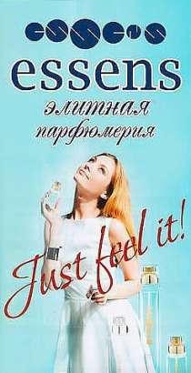 Требуются активные дамы!, в г.Минск