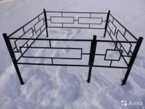 Ритуальные ограды с доставкой, в г.Минск