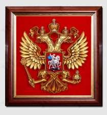 гербовое панно РФ, в Ульяновске