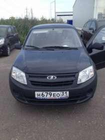 автомобиль ВАЗ 2190 Granta, в Белгороде