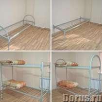 Кровати металлические, в Белгороде