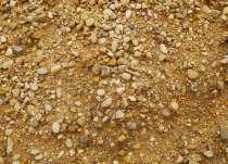 ПГС(Песчано-Гравийная смесь) с доставкой, в Истре