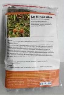 Растительные чаи. Кинкелиба. Африка PRIDE, в Новосибирске